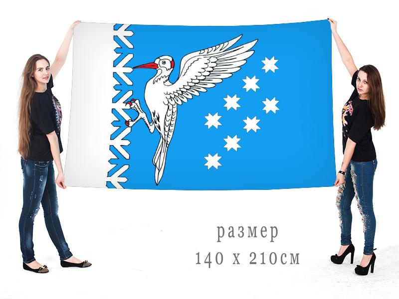 Флаг Волжского района, Республика Марий Эл