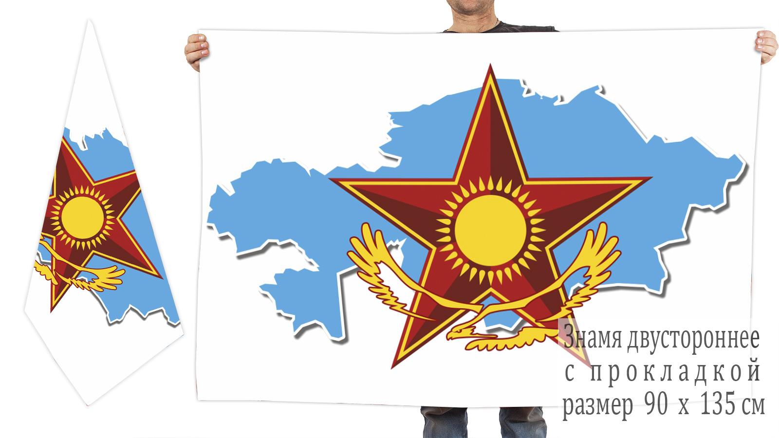 Двусторонний флаг ВС Казахстана