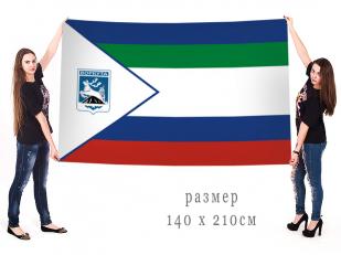 Большой флаг Воркуты
