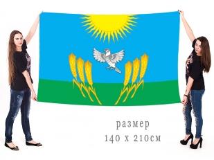 Большой флаг Воробьёвского муниципального района