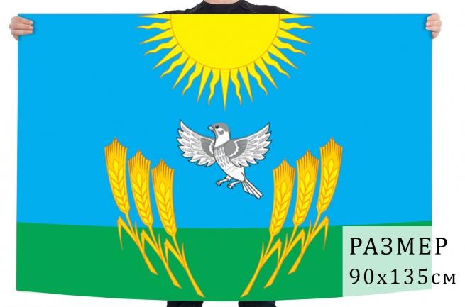 Флаг Воробьёвского муниципального района