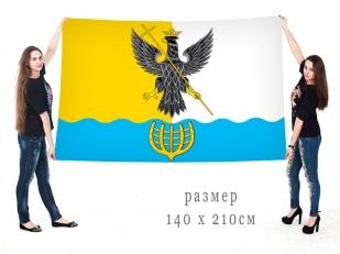 Большой флаг Воротынского района