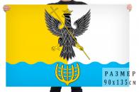 Флаг Воротынского района