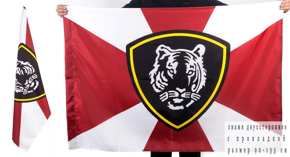 Флаг «Восточное региональное командование» двухсторонний