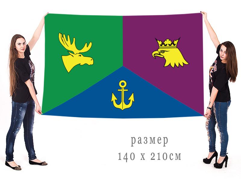 Большой флаг Восточного административного округа Москвы