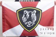 Флаг Восточного регионального командования 70x105 см