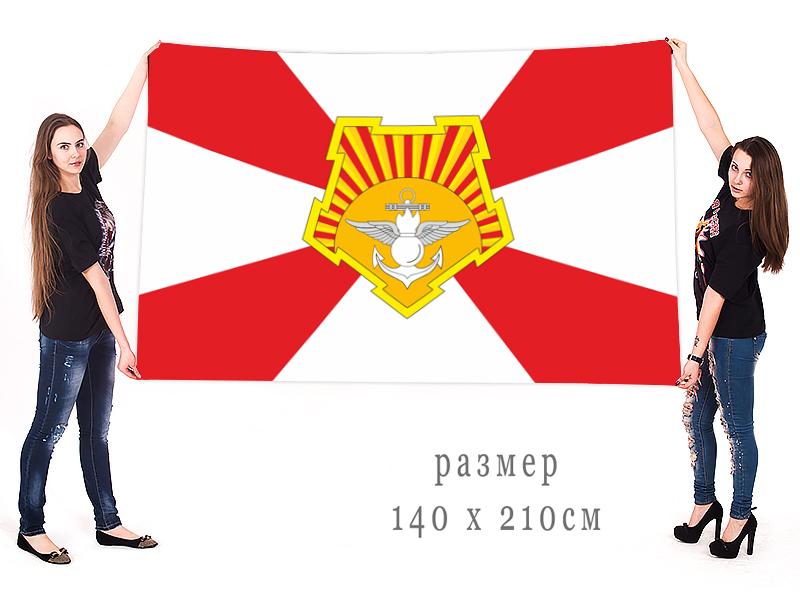 Флаг Восточного военного округа РФ