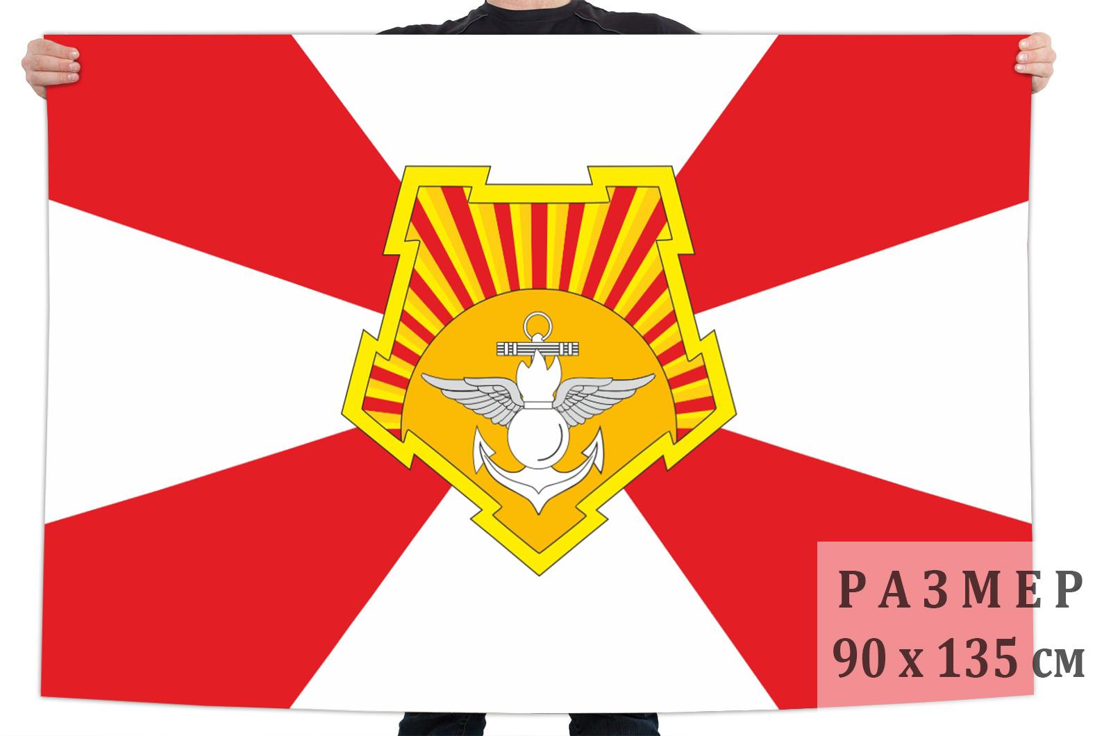 Флаг Восточного военного округа с эмблемой
