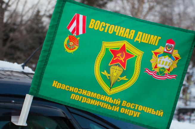 Флаг Восточной ДШМГ