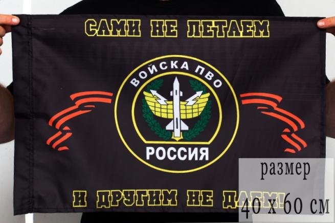 Флаг войск Противовоздушной обороны
