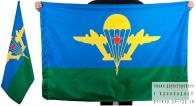 Флаг «Воздушно-десантные войска СССР»