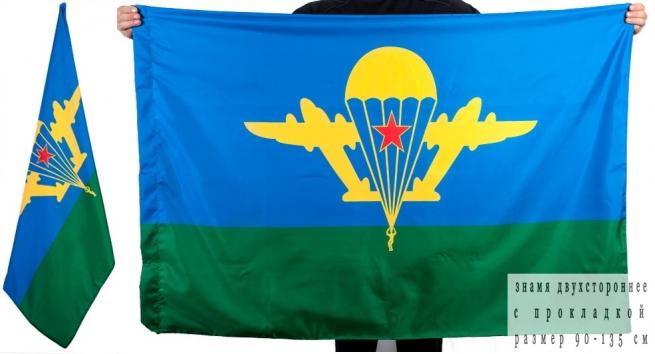 Двухсторонний флаг «Воздушно-десантные войска СССР»