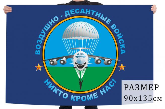 Флаг Воздушно-десантные войска