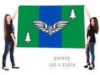 Флаг Вожегодского муниципального района