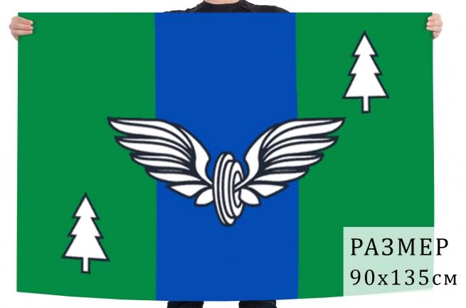 Флаг Вожегодского района