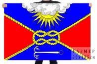 Флаг Вознесенского городского поселения