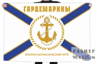 Флаг ВПК Гардемарины