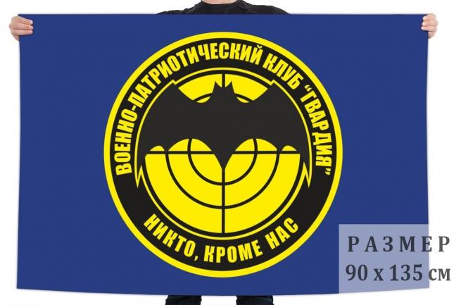 Флаг ВПК Гвардия