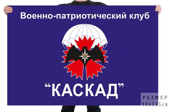 Флаг ВПК Каскад