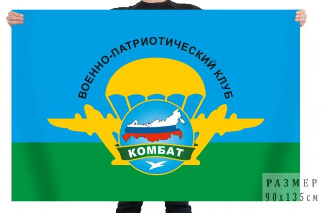 Флаг ВПК Комбат