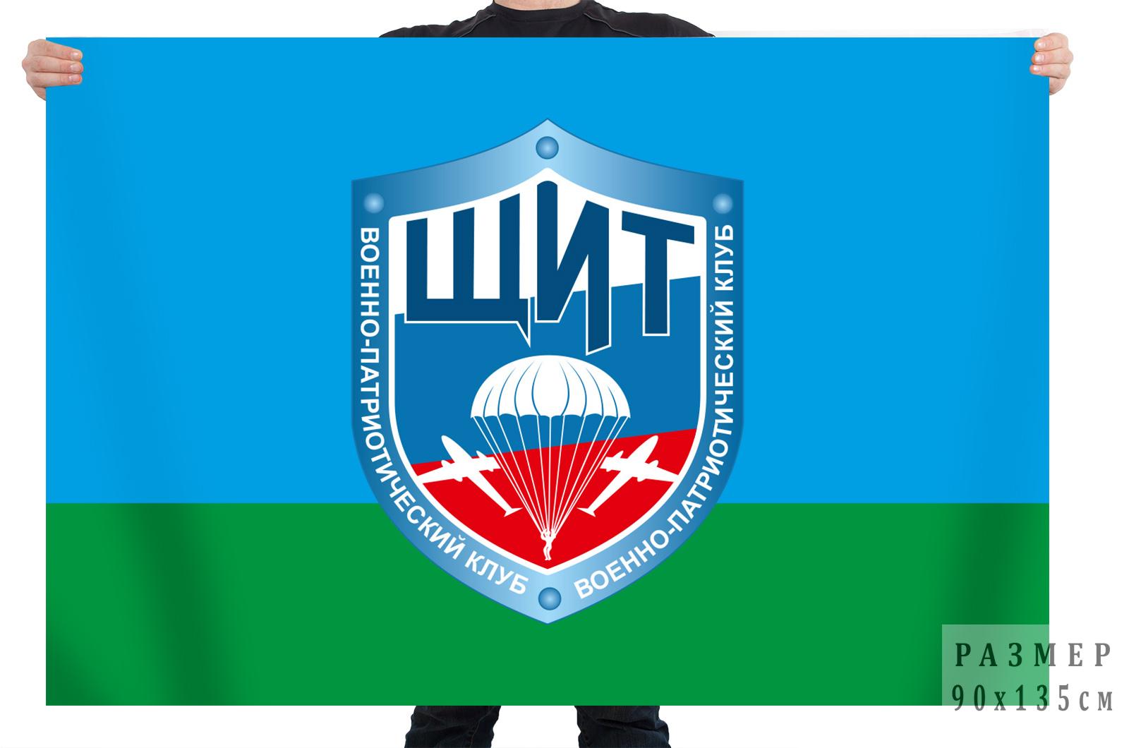 Флаг ВПК Щит