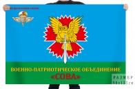 Флаг ВПО Сова