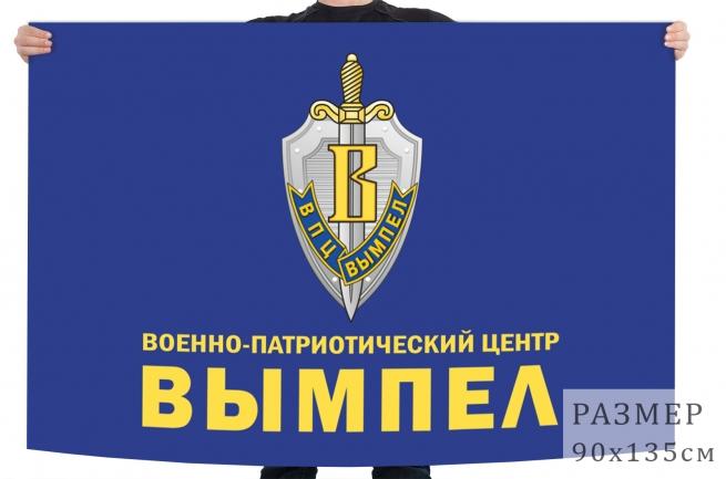 Флаг ВПЦ Вымпел