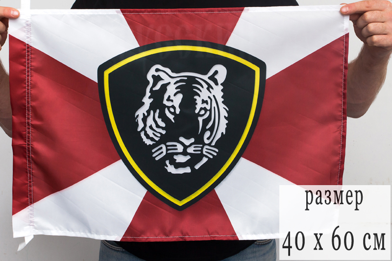 Флаг ВРК ВВ МВД 40х60