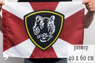 Флаг ВРК ВВ МВД