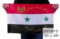Флаг ВС Сирии