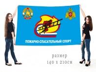 Флаг Всероссийского Добровольного Пожарного Общества