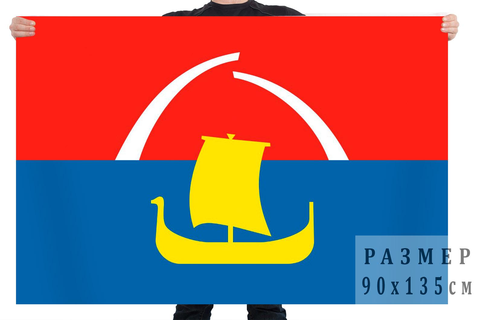 Флаг Всеволожского района