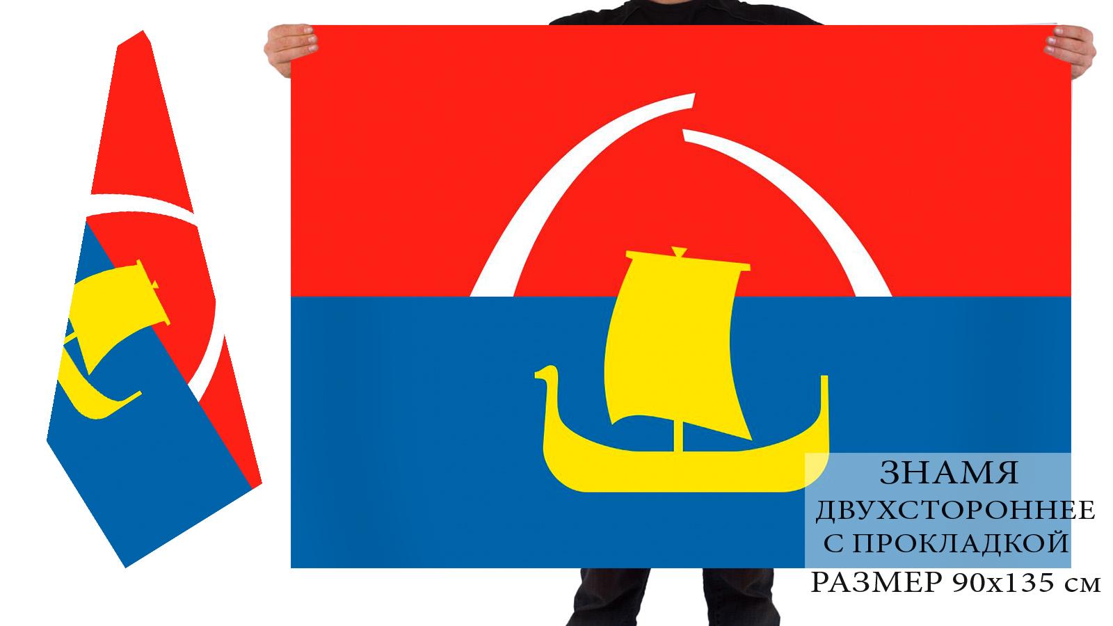 Двусторонний флаг Всеволожского района