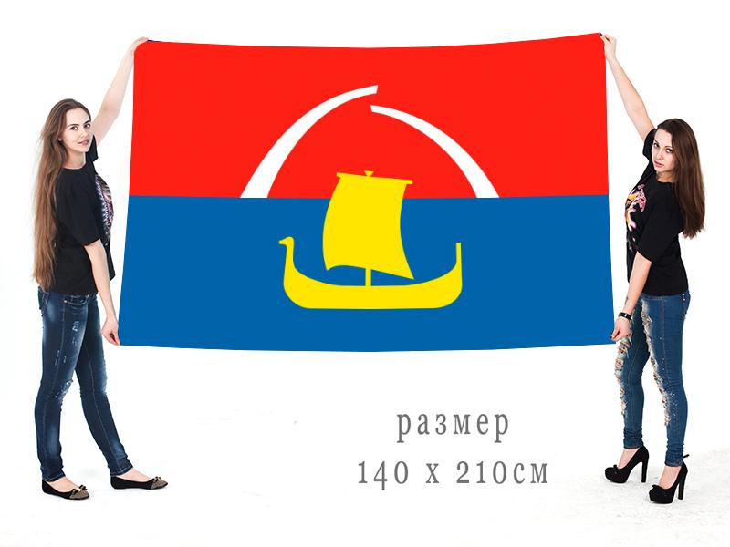 Большой флаг Всеволожского района