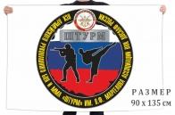 Флаг ВСК Штурм