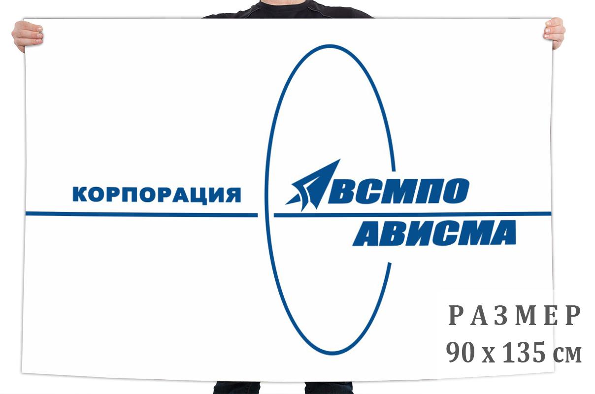 Флаг ВСМПО-Ависма