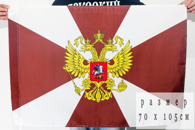 Флаг ВВ МВД РФ 70x105