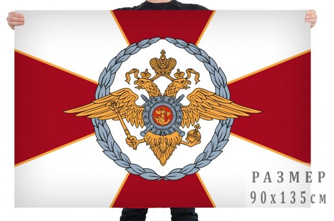Флаг ВВ МВД РФ с лавровым венком