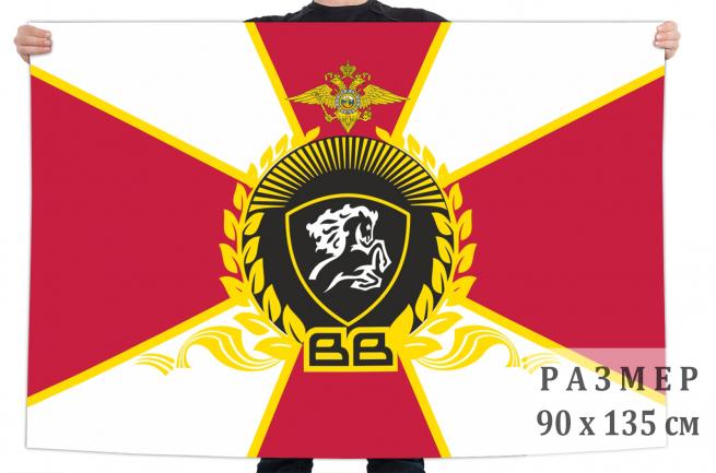 Флаг ВВ Северо-Кавказского военного округа