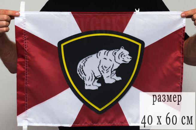 Флаг Сибирского регионального командования 40x60 см