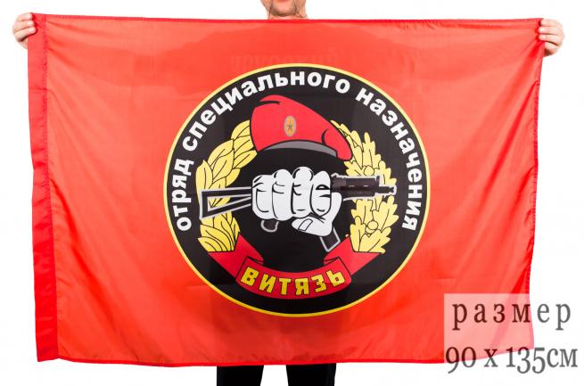 """Флаг ВВ """"Спецназ Витязь"""""""
