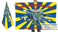 Флаг 39-го вертолетного полка ВВС