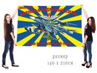 Большой флаг 39-го вертолетного полка ВВС