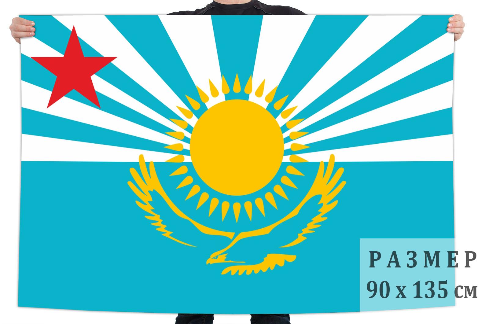 Флаг ВВС Казахстана