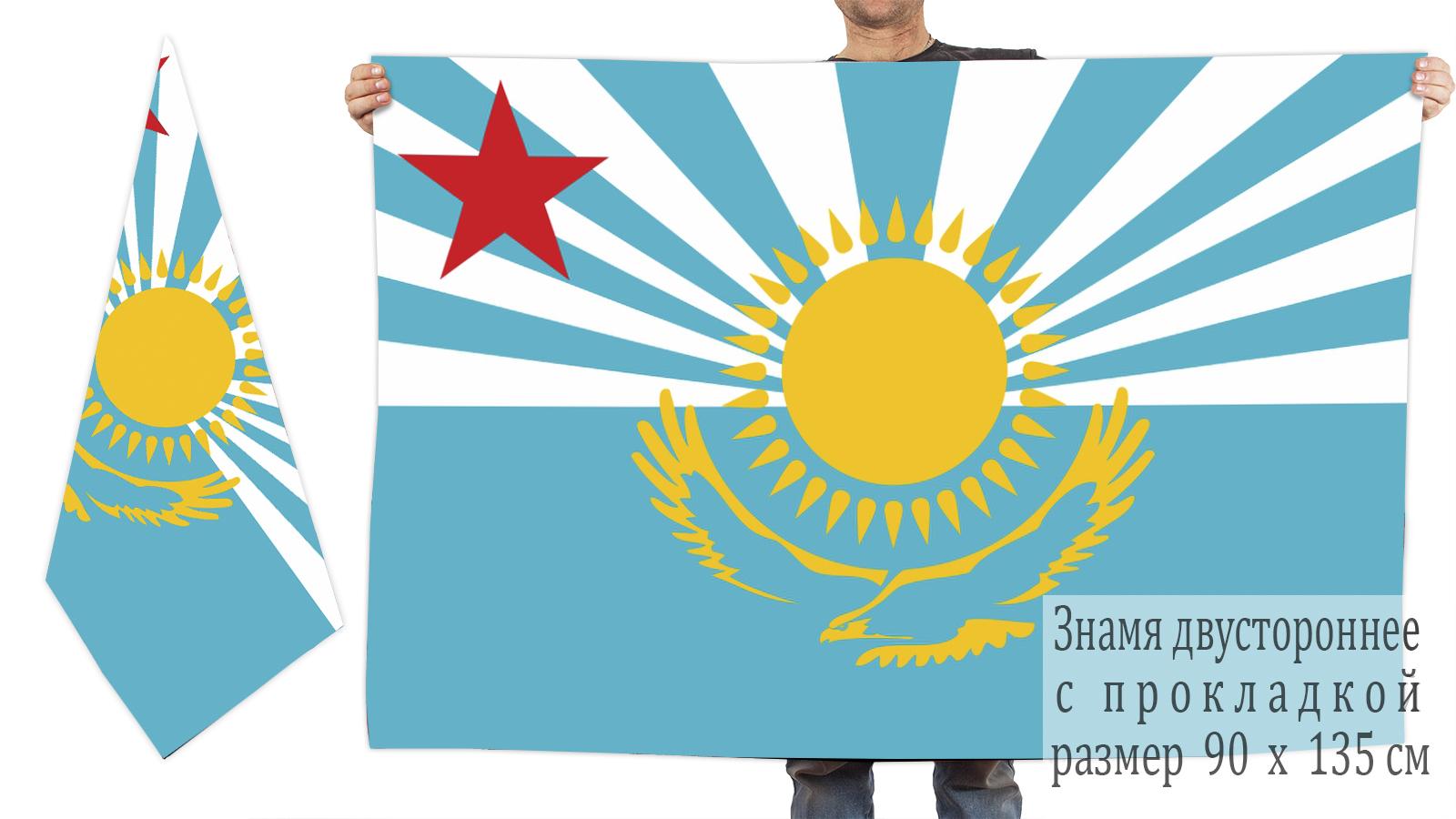 Двусторонний флаг ВВС Казахстана