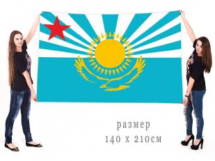 Большой флаг ВВС Казахстана