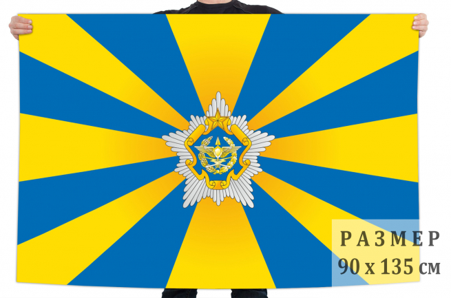 Флаг ВВС Республики Беларусь