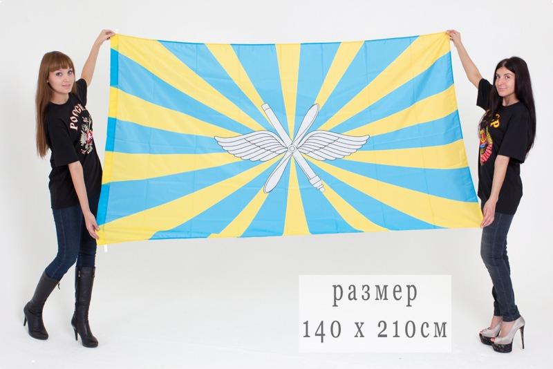 Флаг ВВС России 140х210