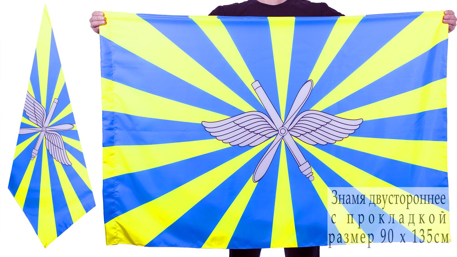 Большие двухсторонние флаги Военно-воздушных сил