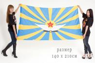 Флаг ВВС СССР 140х210